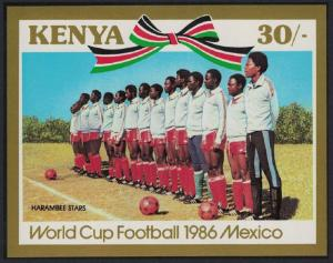 Kenya World Cup Football Championship MS SG#MS384