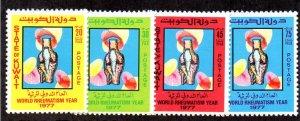 KUWAIT 707-710 MNH SCV $6.00 BIN $3.60 MEDICINE