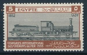[63712] Egypt 1933 Railway Train Eisenbahn Chemin de Fer From Set MNH