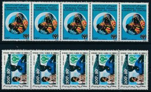 [I1342] Comores 1979 good set in strip of 5 stamps very fine MNH $40