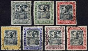 Barbados 1906 1/4d-1s Nelson Wmk CrnCC SG 145-151 Scott 102-108 VFU Cat£75($121)
