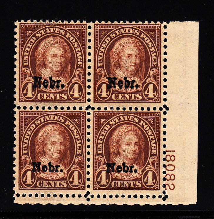 #673 Plate block F-VF NH! Free certified shipping.