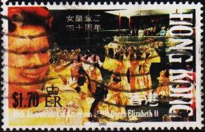 Hong Kong. 1992 $1.70 S.G.692 Fine Used