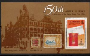 HONG KONG SGMS678 1991 POST OFFICE MNH