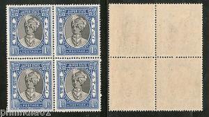India Jaipur State 1An King Man Singh Postage SG 60 / Sc 37A BLk/4 Cat £72 MNH