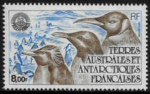 F.S.A.T. #C70 MNH Stamp - Penguins - PHILEXFRANCE '82