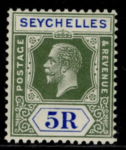 SEYCHELLES GV SG123, 5r yellow-green & blue, VLH MINT. Cat £120.