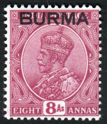 Burma KGV 1937 8a Reddish Purple SG11 Mint Lightly Hinged
