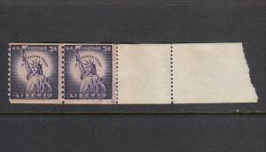 US MNH Coil End Pair