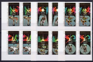 Central African 1978 Mi#615B/620B MOSCOW OLYMPICS 80/CYCLING PAIR IMPERF.MNH