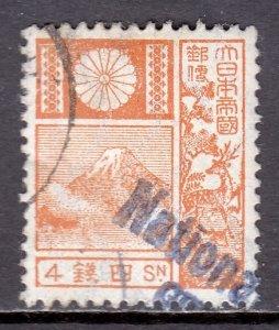 Japan - Scott #172a - Old Die - Used - Light crease, cancel interest - SCV $7.50