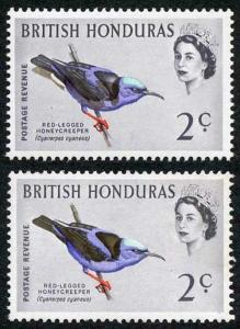 British Honduras SG203 1962 2c (tail feathers) Bird Colour Shift U/M