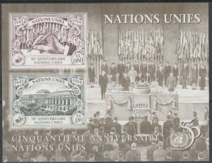 United Nations Geneva #272  MNH  CV $3.75  (S2961)