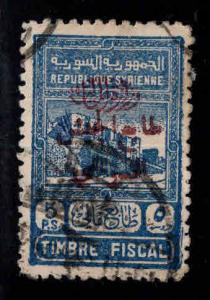 Syria Scott RA4  1945 Postal Tax Stamp CV $27.50