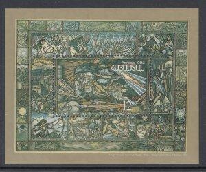 Armenia 451a Souvenir Sheet MNH VF