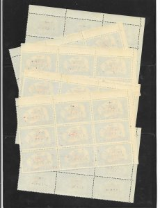 BIAFRA 1968 SOVEREIGN BIAFRA OVERPRINTS 6d & 2/6d in multiples
