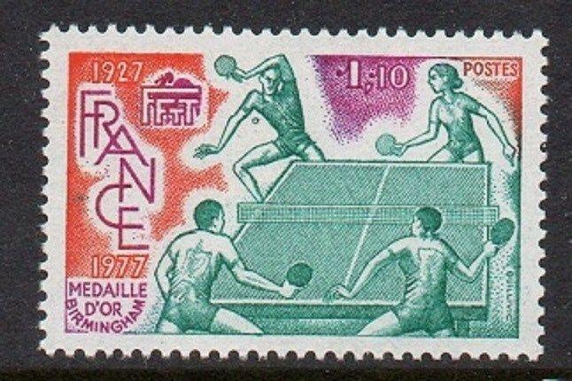 France 1977 Table Tennis VF MNH (1558)