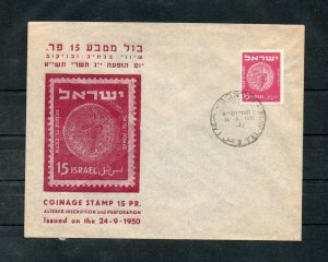 Israel Scott #41 3rd Coins Single Individual First Day Cover!!
