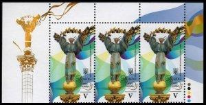 UKRAINE 2021-15 History Events Art: Independence - 30. Top Strip of 3v, MNH