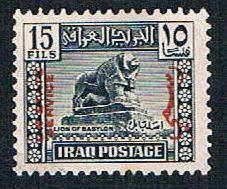Iraq O99 Used Lion of Babylon overprint (BP8026)