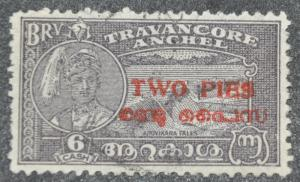 India Travancore-Cochin Scott #1 (crease) – USED