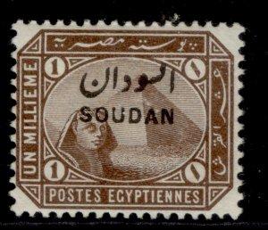 SUDAN QV SG1, 1m pale brown, LH MINT.