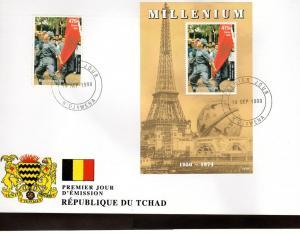 Chad 1999 China Cultural Revolution  Set+SS F.D.C.Sc# 809g