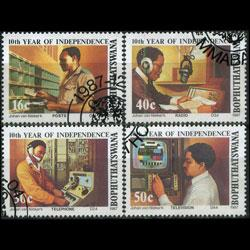 BOPHUTHATSWANA 1987 - Scott# 200-3 Telecom. Set of 4 Used