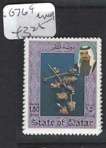 QATAR  (PP1906B)   1.5R    SG 769       MNH