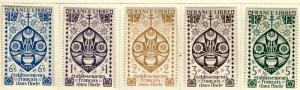 French India SC #152-156 High Values F-VF Mint hr.....Make me an Offer!