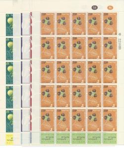 Israel 66-9 1952 New Year set Sheets MNH SEE DESCRIPTION