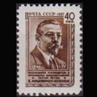 RUSSIA 1957 - Scott# 1952 Writer Kapsukas 40k NH