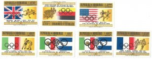 BRITISH HONDURAS MINT GROUP OF 7 OLYMPIC POSTAGE STAMPS