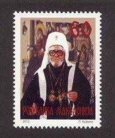 Macedonia Sc# 613 MNH Archbishop Gabriel II