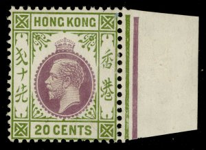 HONG KONG GV SG125, 20c purple & sage-green, LH MINT. Cat £14.