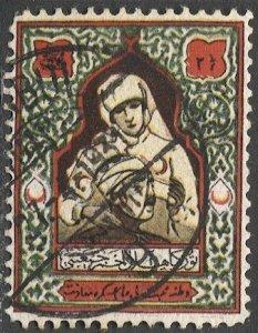 TURKEY 1926 2-1/2k Red Crescent WarTax stamp, Used VF, Scott unlisted,