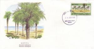 Kenya FDC SC# 360 Borassus Aethiopum Tree L213