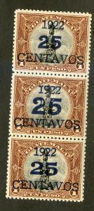 GUATEMALA 195, 193a (2) MH STRIP/3 SCV $0.90 BIN $0.50 MONUMENT