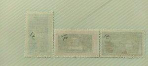 VIETNAM 1971 LUNA 17 IN FINE MINT CONDITION.