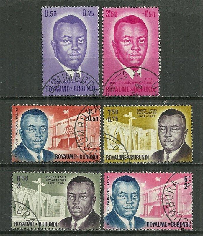 1963 Burundi B1-6 complete Prince Louis Rwagosore set CTO