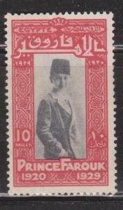 EGYPT Scott # 156 MH - King Farouk As A Boy