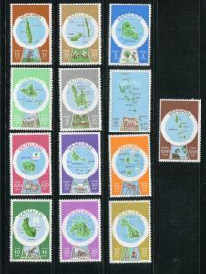 Vanuatu #280-92 Mint