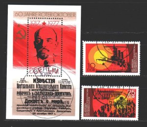 GDR. 1977. 2259-60, Bl50. 60 years of the Great October Revolution. USED.