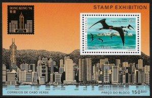 Cape Verde #653a MNH S/Sheet - Birds - Hong Kong '94