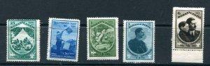 Romania 1932 Mi 437-9 and 441-2 MH Full set (-1 stamp) Boy Scout Jamboree 9710