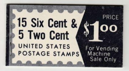 US Scott 1393b BK120 Eisenhower Stamp