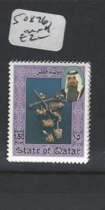 QATAR  (PP2401B)  SG 876    1.5R              MNH