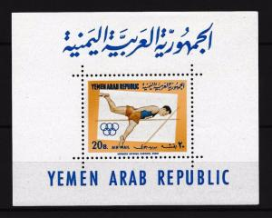 [42943] Yemen 1964 Olympic games Athletics Pole Vault MNH Sheet