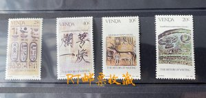 SOUTH AFRICA Venda 1983 Set History of Writing Art Cultures Cultural Stamps MNH