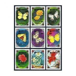 Mongolia MNH 1954-62 Butterflies & Flowers 1991